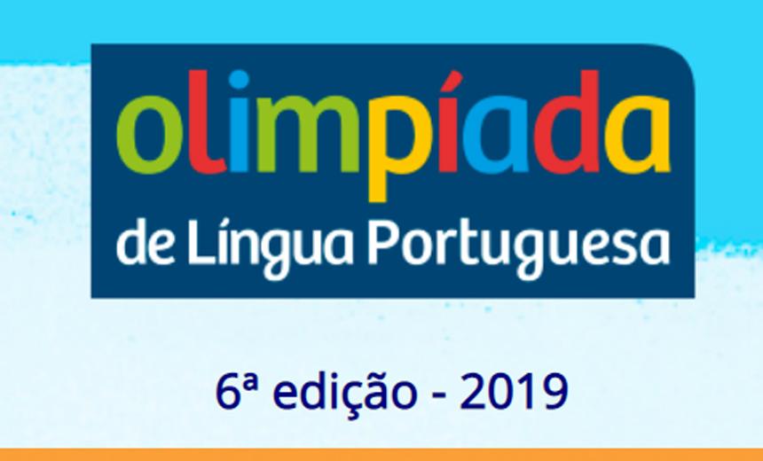 Alunas queimadenses conquistam classificação para etapa estadual da Olimpíada de Língua Portuguesa